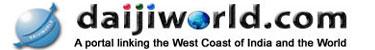 daiji-world-Logo