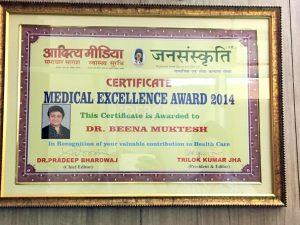 Medical-Excellence-Award